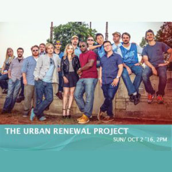The-urban-renewal-project--2016