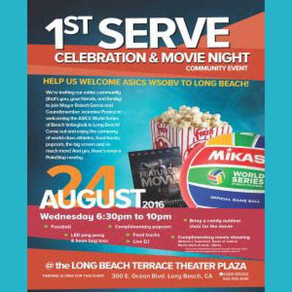 1st-serve-celebration--movie-night-2016