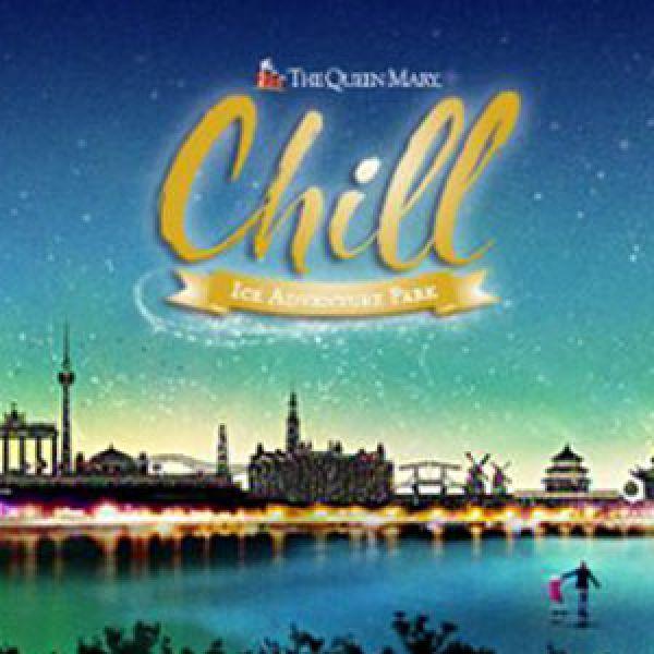 Chill-2017